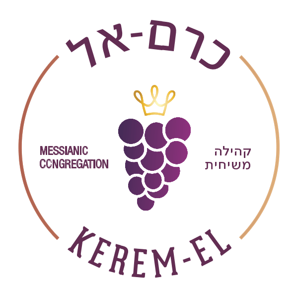 Kerem-El Congregation